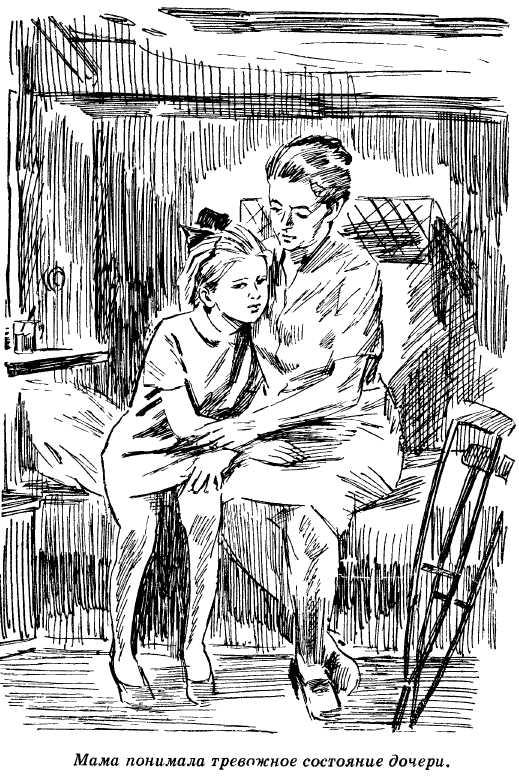 Мама легла в постель с дочерью смотреть онлайн